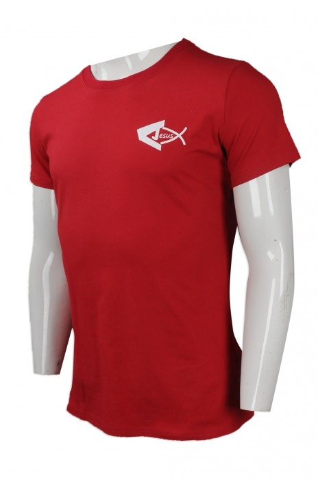 T810 度身訂做圓領短袖T恤 設計印花logo款短袖T恤 訂製 教會T恤 製衣廠