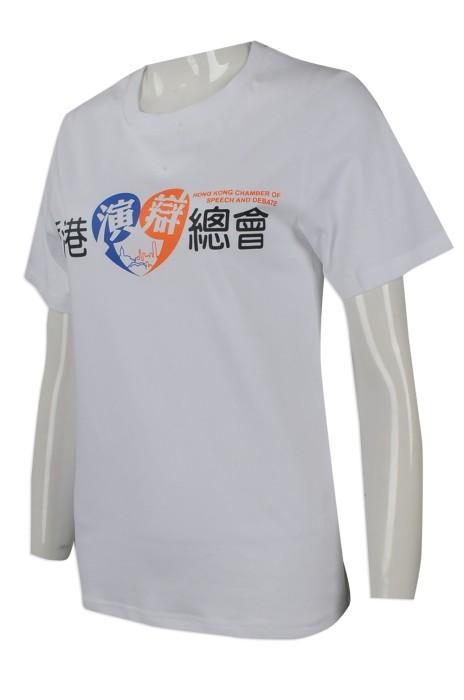 T815 團體訂做女裝短袖T恤 大量訂購女裝短袖T恤 香港 演辯總會活動 T恤批發商