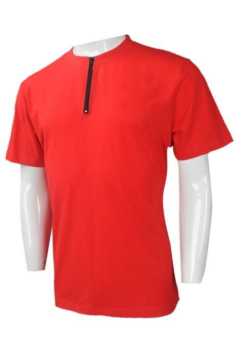T822 度身訂製男裝圓領T恤 大量訂購淨色圓領T恤 自製圓領T恤製作商