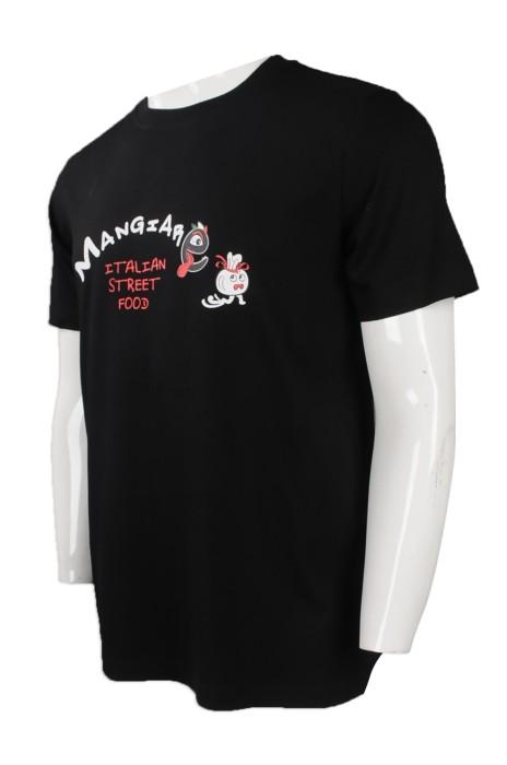 T825 網上下單男裝短袖T恤 自製男裝圓領短袖T恤 香港 意大利 街頭小食 餐廳制服 T恤專營店