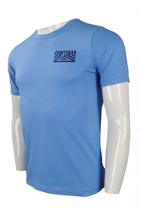 T826 度身訂做男裝圓領短袖T恤 自製印花logo款圓領短袖T恤  洗衣工場 工廠制服 洗衣房 T恤生產商