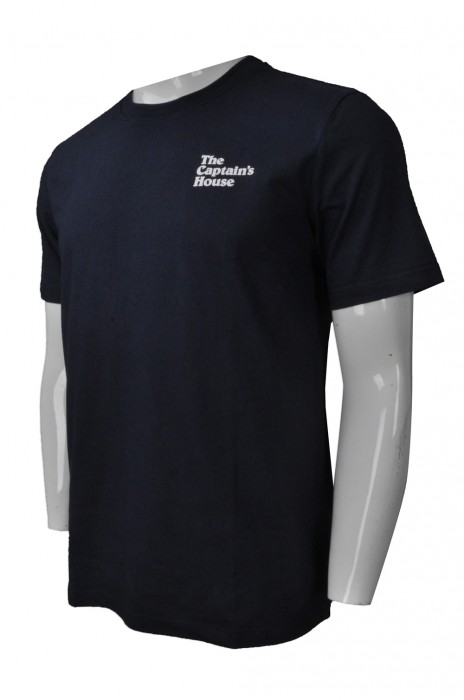T829 網上訂購男裝圓領短袖T恤 自製印花圖案款短袖T恤餐廳 餐飲制服 短袖T恤生產商