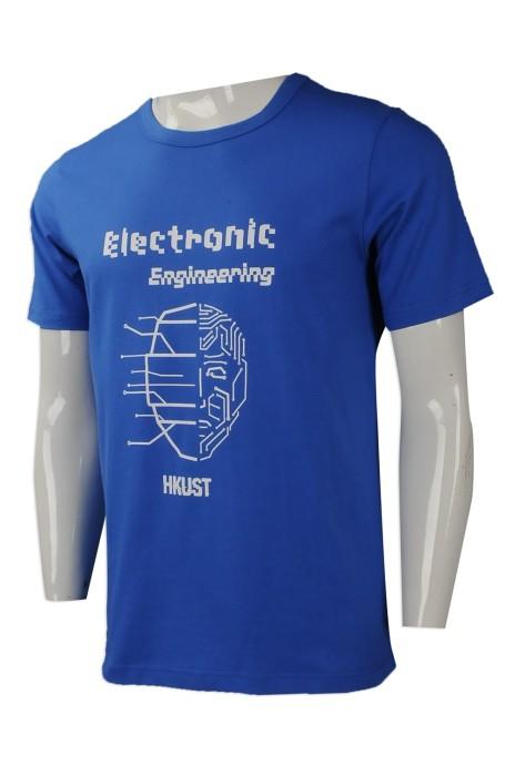 T838 團體訂做男裝短袖T恤 大量訂購男裝圓領短袖T恤 香港 大學 SOC 衫 短袖T恤供應商