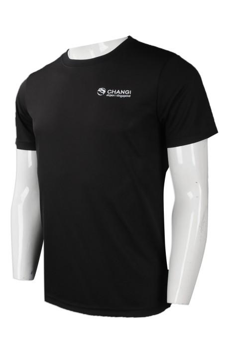 T845 來樣訂做男裝短袖T恤 網上下單短袖T恤款式 新加坡 製作T恤供應商