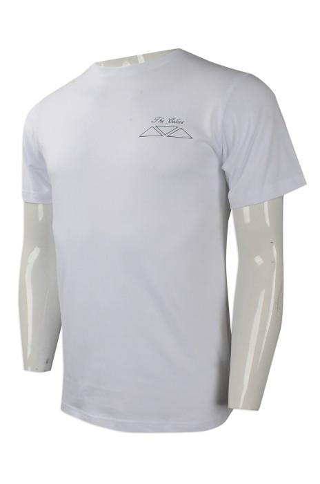 T846 大量訂做男裝短袖T恤 團體訂製男裝短袖T恤 自訂印花LOGO款T恤專營店