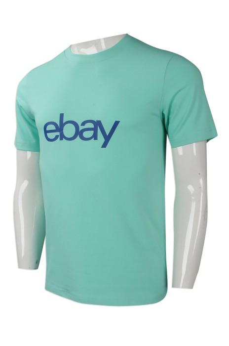T849 大量訂做男裝短袖T恤 網上訂購員工制服T恤 愛爾蘭 製作短袖T恤供應商