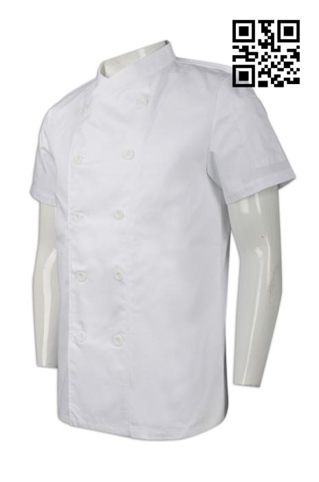 SKKI012  訂製白色廚師服 設計透氣孔廚師服 度身訂造廚師服 廚師服製衣廠  廚師制服價格