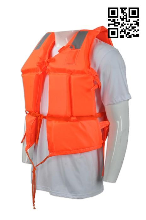 SKLJ002 供應反光救生衣 設計防淹救生衣 網上下單救生衣 救生衣製造商  牛津布  救生衣價格