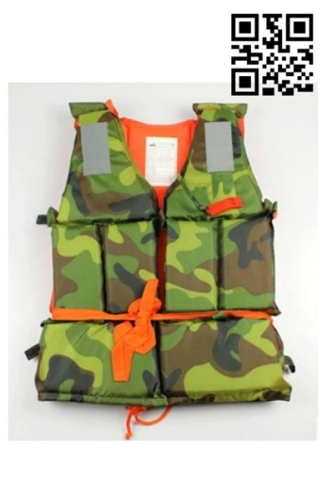 SKLJ006 設計兩面穿救生衣 製造迷彩救生衣 助浮衣 大量訂造救生衣 救生衣hk中心   牛津布  救生衣價格