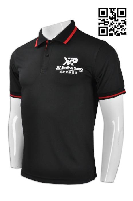 Polo Shirts Polo Shirt Custom Custom Made Polo Shirt