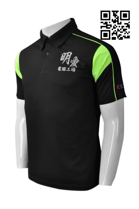 P752  來樣訂造工作Polo恤 電腦 零售行業 網上下單Polo恤 訂購團體短袖Polo恤 Polo恤製造商