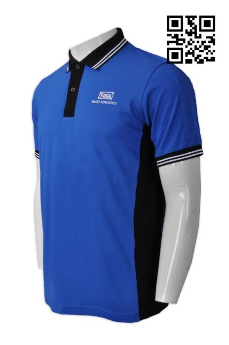 P753 訂購物流公司Polo恤  設計短袖男士Polo恤  大量訂造工作Polo恤  Polo恤製造商