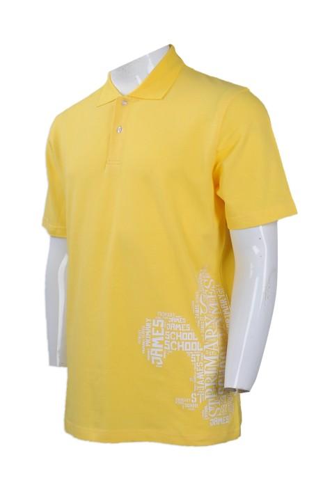 P820 團體訂做印花logoPolo恤  網上下單男裝短袖Polo恤 設計Polo恤  制服團T恤 網上專營店