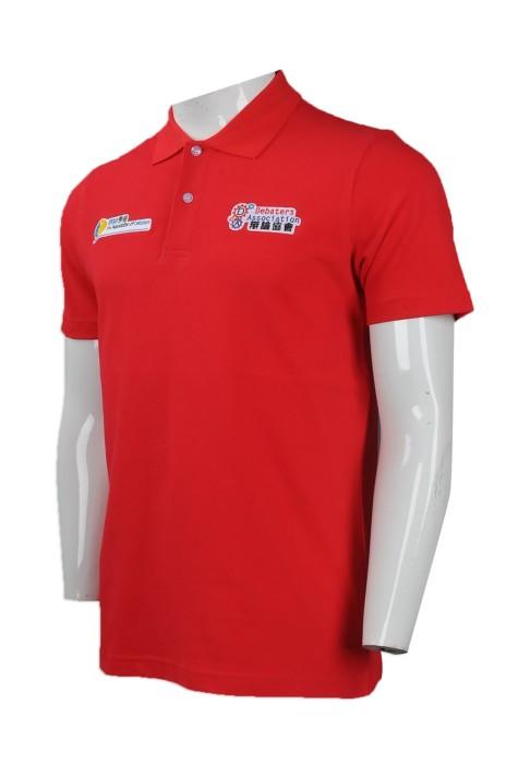 P824 來樣訂做短袖Polo恤 網上下單短袖Polo恤 辯論協會 Polo恤供應商