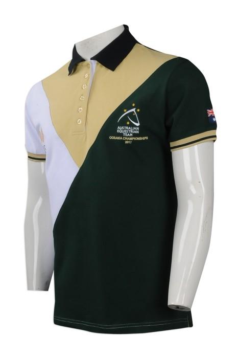 P827 度身訂造撞色款Polo恤 自製繡花logo款Polo恤 6粒鈕 胸筒款 撞色 澳洲馬術學校 Polo恤制服公司