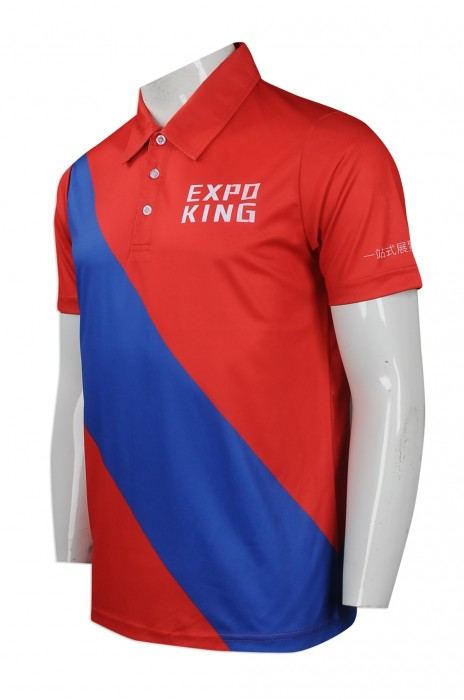 P832 團體訂做男裝短袖Polo恤 設計撞色短袖Polo恤 自製logo印花  展覽服務平台Polo恤制服公司