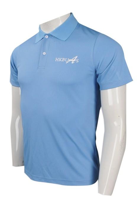 P869 大量訂製男裝短袖Polo恤 設計印花logo款短袖Polo恤大學遠足學會 SOC TEE  Polo恤供應商