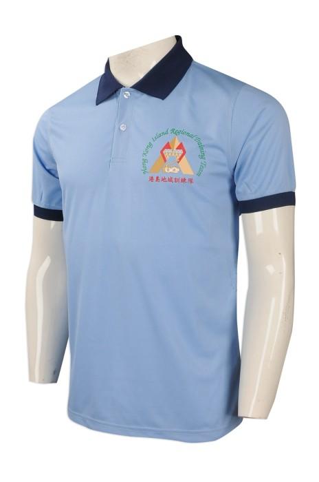 P879 來樣訂製男裝短袖Polo恤 自製印花logo款Polo恤 香港 Polo恤製作中心