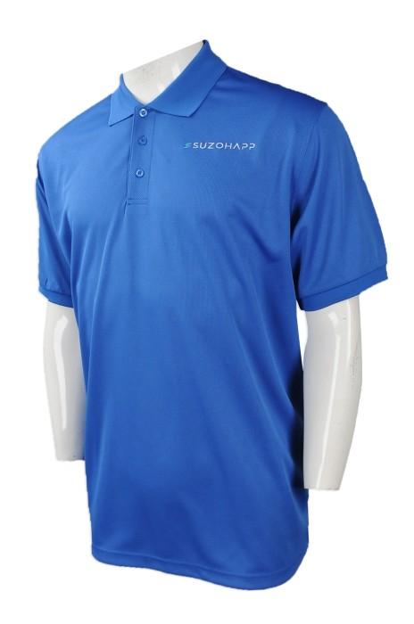 P953 來樣訂做男裝短袖POLO恤 製造短袖POLO恤 澳門 男裝POLO恤專營店