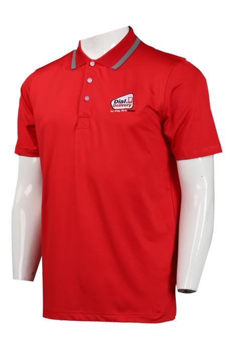 P1003 供應紅色淨色男裝Polo恤 物流行業  Polo恤專門店