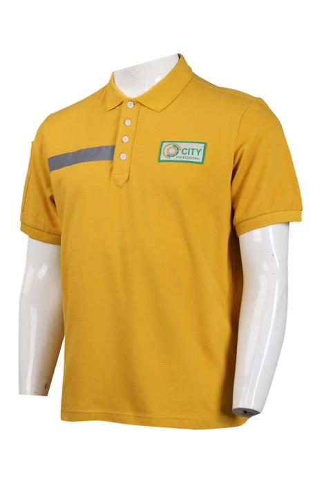 P1005 製作黃色反光條安全Polo恤  筆插 反光帶 織嘜 工程行業 Polo恤hk中心