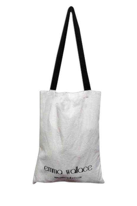 EPB010 原色帆布袋 訂購加長版帆布袋 來樣訂造帆布袋 帆布袋生產商