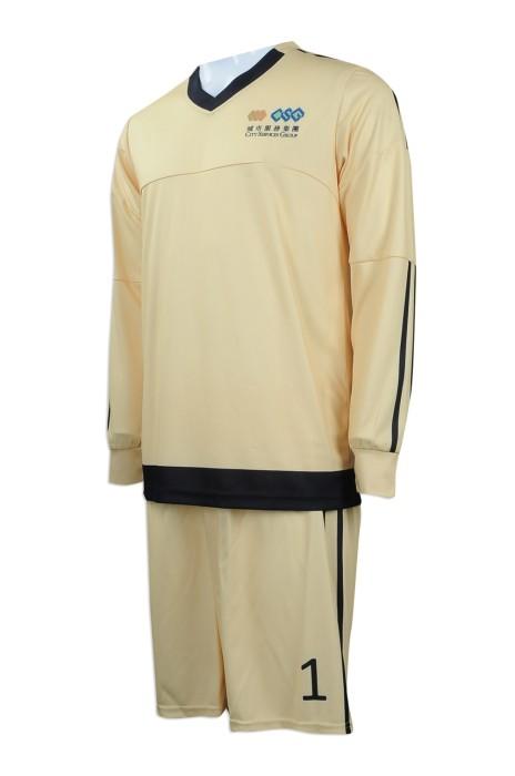 WTV143 來樣訂造長袖運動套裝 團體訂購運動套裝 足球波衫 足球隊衫 運動套裝製造商