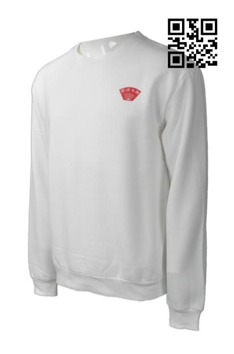 Z312 訂購淨色衛衣  設計圓領長袖衛衣  飲食 醬油 醬料行業 網上下單衛衣 衛衣專營