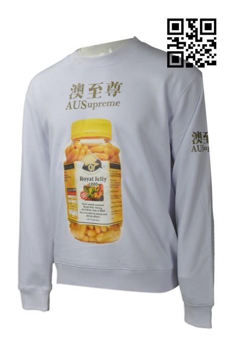 Z320 製造印logo衛衣 熱轉印 健康保健食品 訂購圓領長袖衛衣 香港 澳至尊  衛衣製衣廠