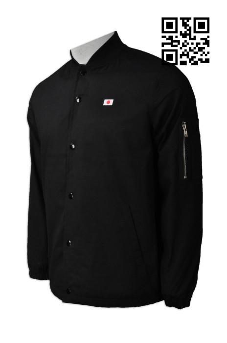 J693訂造啪鈕風褸外套  製造淨色風褸外套  美国 RONIN 來樣訂造風褸外套  風褸製衣廠