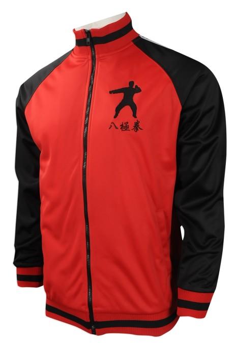 J749 團體訂做風褸外套 大量訂做風褸外套  國術 太極外套 自訂繡花logo款風褸外套專營店