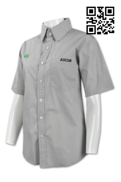 R212 自製女裝恤衫款式   製造LOGO恤衫款式  工程 建築行業 制服  訂造恤衫款式   恤衫工廠