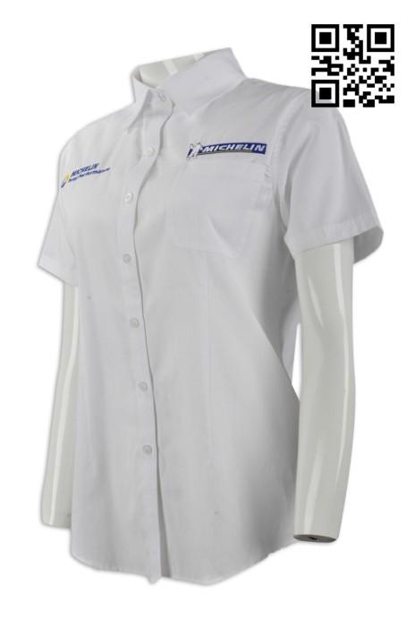 R214  製造度身恤衫款式   自訂LOGO恤衫款式   設計恤衫款式   恤衫製衣廠