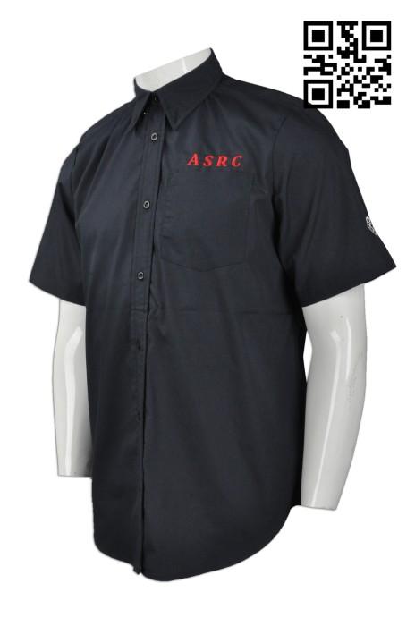 R216 訂購工作制服恤衫 來樣訂造恤衫 度身訂造恤衫 恤衫製造商