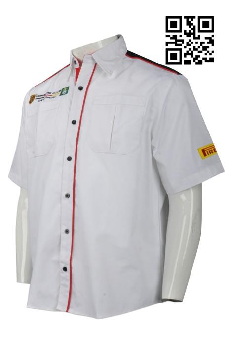 R217  網上下單恤衫 大量訂造恤衫  度身訂造恤衫 車隊制服 車會會衫 恤衫製造商