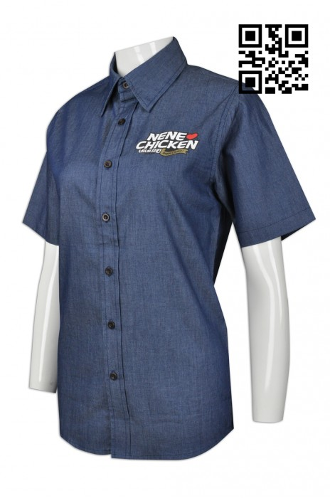 R218  設計餐飲行業恤衫  訂購工作專用恤衫 牛仔恤衫  度身訂造恤衫  恤衫製造商