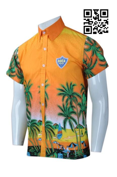 R219  設計印花恤衫  供應時尚恤衫  旅遊恤衫 熱帶 夏威夷恤衫 圖案訂做 來樣訂造恤衫 恤衫製造商
