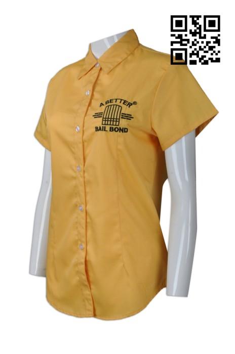 R220 訂購純色女款恤衫  訂製女裝修身恤衫  美國  Travis 來樣訂造恤衫  恤衫供應商