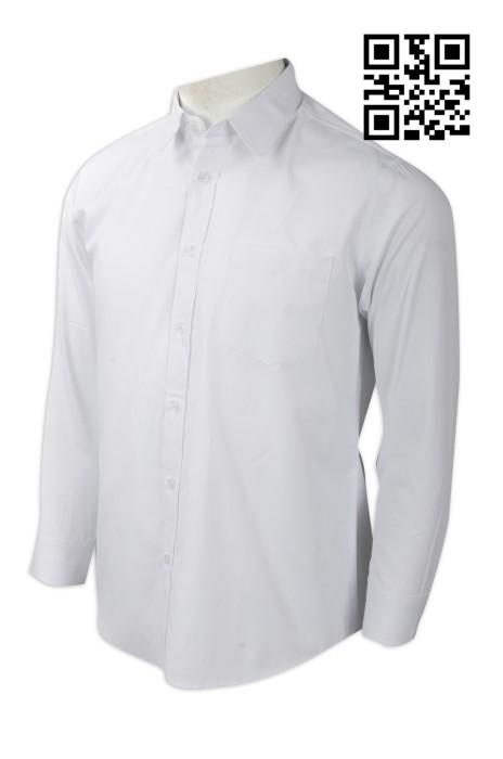 R222  度身訂造純色恤衫  網上下單西裝恤衫  澳门气象局 來樣訂造澳門恤衫  恤衫製衣廠