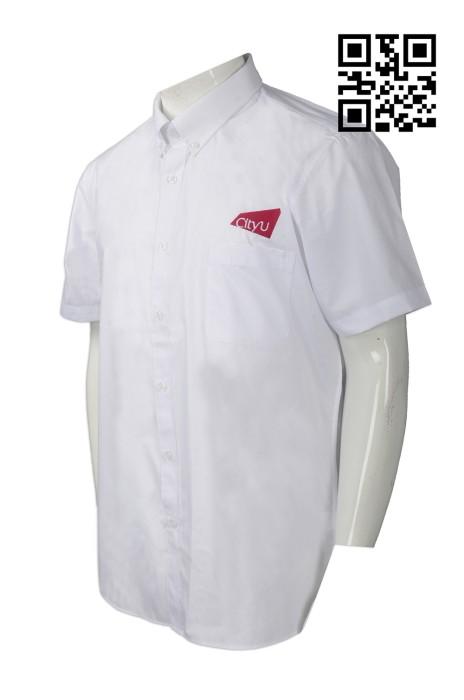 R221 來樣設計恤衫款式   訂做繡花LOGO恤衫款式 大學保安部制服  製作恤衫款式   恤衫製造商