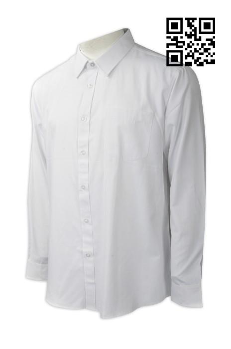 R224  訂做度身恤衫款式   自訂工作服恤衫款式  澳門法務局  製作淨色恤衫款式   恤衫供應商
