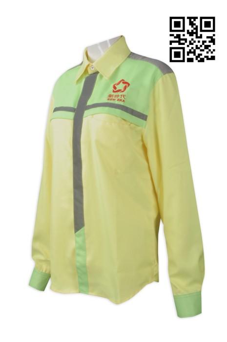 R227  製作澳門新時代恤衫  度身訂造拼色恤衫  反光帶 設計反光條恤衫  恤衫專門店