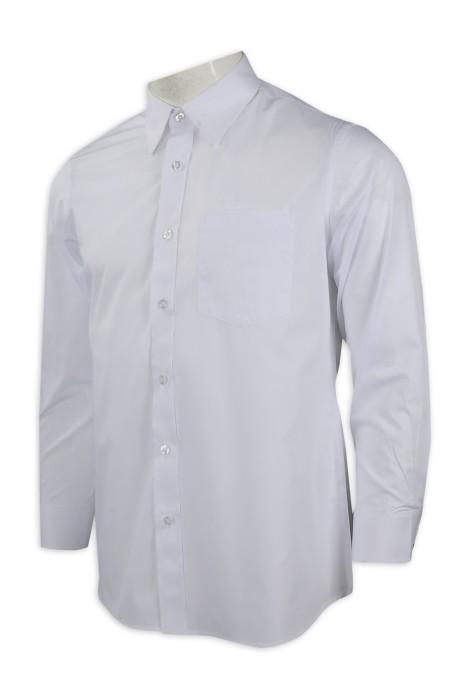 R228  訂造男士正裝恤衫   訂購長袖西裝恤衫  長江實業 網上下單恤衫  恤衫專門店