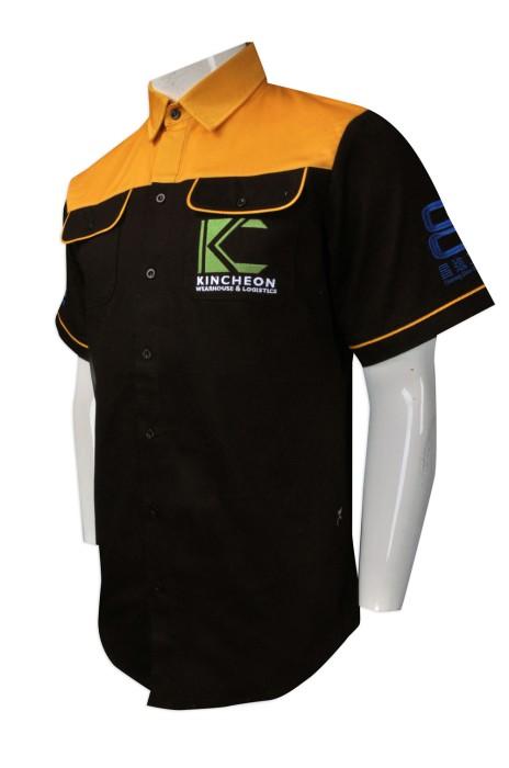 R231  度身訂造恤衫  設計物流公司制服 物流制服 倉儲物流 撞色有蓋胸袋  網上下單恤衫 恤衫製造商