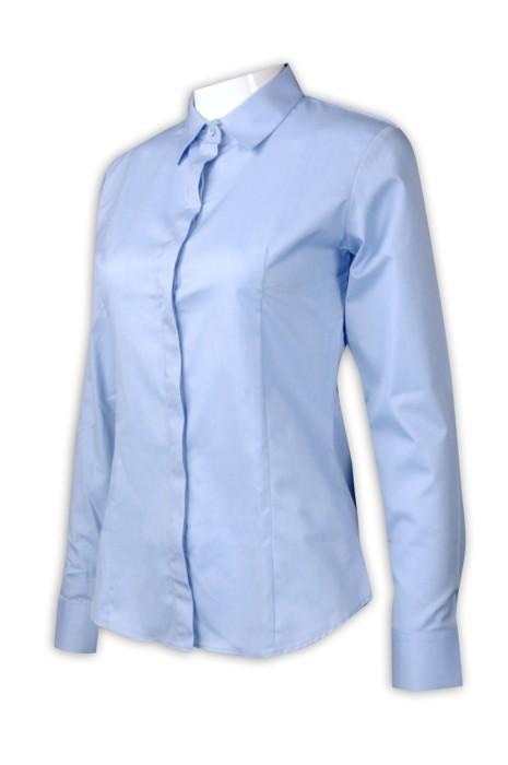 R235 團體訂做恤衫款式 自家設計女士長袖修身職業商務正装款 職衣坊恤衫供應商
