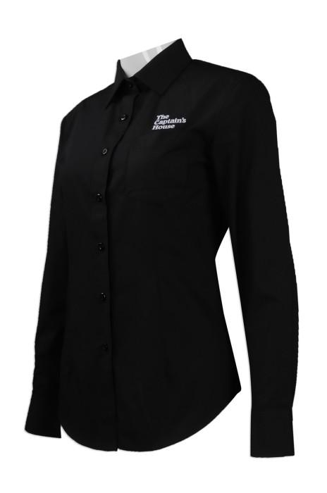 R239 大量訂購長袖恤衫 專業度身訂製長袖恤衫 自製logo繡花恤衫 西餐廳  恤衫供應商