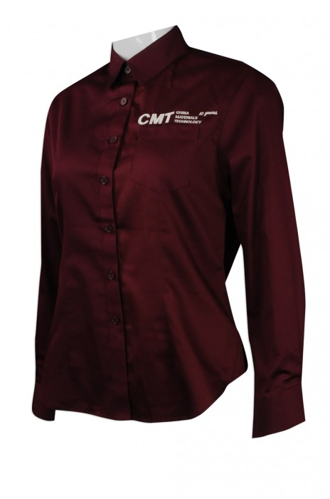 R243 度身訂製女裝長袖恤衫 設計修身版長袖恤衫 科技 材料 工業物料行業 女裝恤衫供應商