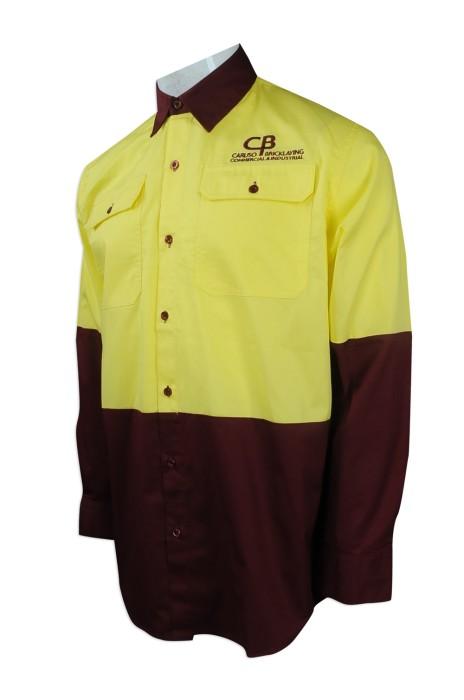R245 團體訂製長袖恤衫款式 大量訂購員工制服  撞色恤衫款 澳洲 TFS工業商業 寫字樓 承建商 工程制服 恤衫供應商