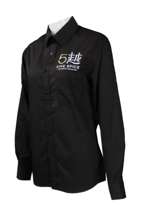 R249 度身訂製長袖恤衫 自製繡花logo款長袖恤衫 越南餐廳 員工制服 恤衫專營店