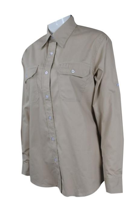 R251 團體訂做長袖修身恤衫 網上下單長袖恤衫 銀泰布行布料 澳洲 HH 長袖恤衫供應商